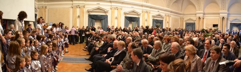 """Хор ПУ """"11. април"""" на свечаној академији поводом 65 година електротехничког факултета у Београду"""